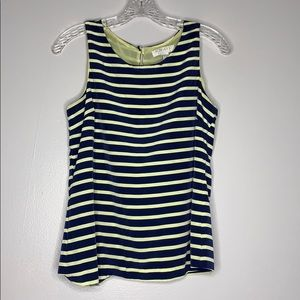 Forever 21 essentials stripe tank top Sz small